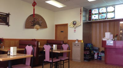 Photo of Chinese Restaurant China Wok at 200 S Emerson Ave #c, Greenwood, IN 46143, United States