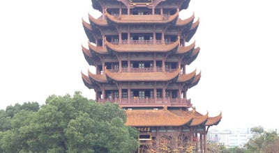 Photo of Historic Site 黄鹤楼 Yellow Crane Tower at 1 Sheshan, Wuhan, Ch, China