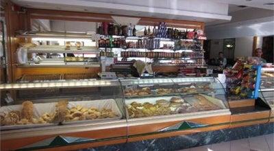 Photo of Bakery Padaria & Pastelaria São Pedro at Av. Sen. João Câmara, Assú 59650-000, Brazil