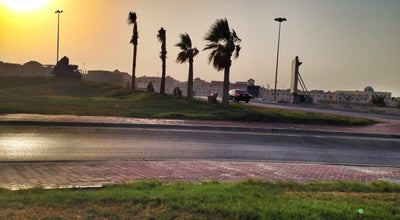 Photo of Park King Salman Walk | ممشى طريق الملك سلمان at King Salman Road, Al Khobar, Saudi Arabia