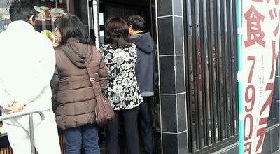 Photo of Diner やよい軒 ベスタ狭山店 at 入間川1158, 狭山市 350-1305, Japan