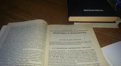 Photo of Library Областная юношеская библиотека им. В.Ф. Тендрякова at Просп. Победы 9, Вологда 160035, Russia