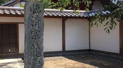 Photo of Temple 龍雲寺 at 西区入野町4702-14, 浜松市 432-8061, Japan