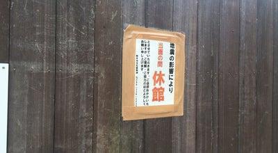 Photo of Historic Site 夏目漱石内坪井旧居 at 中央区内坪井4-22, 熊本市, Japan