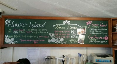 Photo of Coffee Shop Flower Island at 서장대로 301(이현동), Jinju, South Korea