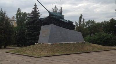 Photo of Monument / Landmark Памятник танкистам-освободителям at Пл. Освобождения, 1, Kryvyy Rih 50000, Ukraine