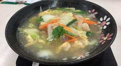 Photo of Chinese Restaurant 餃子の王将 河内山本駅前店 at 山本町1-8-26, 八尾市 581-0867, Japan