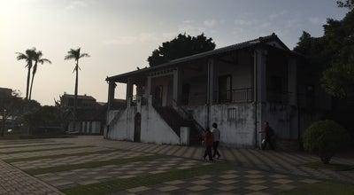 Photo of History Museum 熱蘭遮城博物館 | Fort Zeelandia Museum at 安平區國勝路82號, Tainan, Taiwan