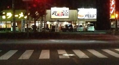 Photo of Ramen / Noodle House 丸源ラーメン 河内天美店 at 天美西5-128-1, 松原市, Japan