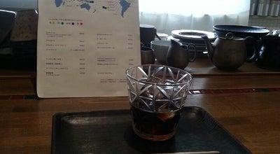 Photo of Coffee Shop KAFE工船 at 上京区梶井町448, 京都市, Japan