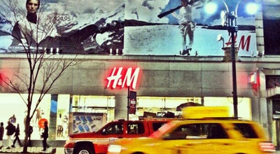 Photo of Clothing Store H&M at 1328 Broadway, New York, NY 10001, United States
