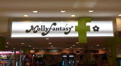 Photo of Arcade モーリーファンタジー・f 松江店 at 東朝日町151, 松江市 690-0001, Japan