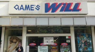 Photo of Arcade Game's will 千中店 at 千本中立売通り下ル亀屋町57-1 , 京都市上京区 602-8284, Japan