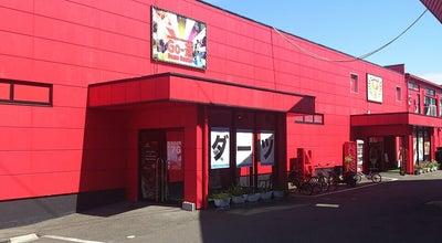Photo of Arcade Go-遊 久留米店 at 朝妻町6-29, Kurume 839-0843, Japan