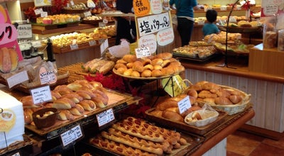 Photo of Bakery パンセ 石巻本店 at 蛇田新大埣160-2, 石巻市 986-0861, Japan