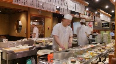 Photo of Sushi Restaurant 廻鮮寿司 吉恒 at 富士見4-14-30, 浦安市 279-0043, Japan
