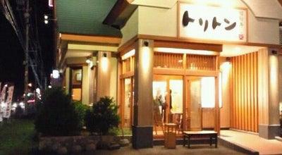 Photo of Sushi Restaurant 回転寿し トリトン 札幌厚別店 at 厚別区厚別東四条3-3-1, 札幌市 004-0004, Japan