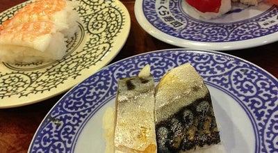 Photo of Sushi Restaurant 無添 くら寿司 東川口店 at 戸塚2-22-23, 川口市 333-0811, Japan