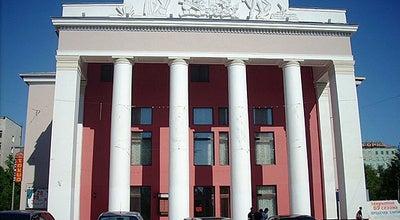 Photo of Theater Мурманский областной драматический театр at Просп. Ленина, 49, Мурманск, Russia