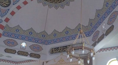 Photo of Mosque ilyasbey camii at Turkey