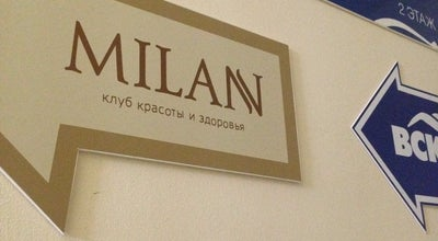 Photo of Nail Salon Milan at Russia
