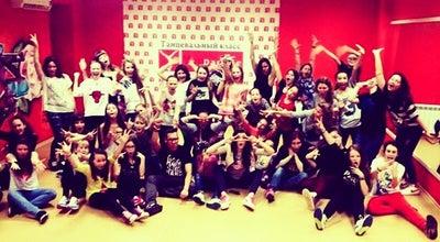 Photo of Dance Studio YouDancer at Фучика, 78, Казань, Russia