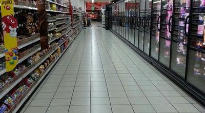 Photo of Supermarket Tamimi Markets   أسواق التميمي at Omar Bin Abdulaziz St., Riyadh, Saudi Arabia