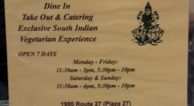 Photo of Indian Restaurant Dosa Grill at 1980 State Route 27, North Brunswick, NJ 08902, United States