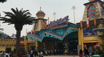 Photo of Theme Park 长隆欢乐世界 at China