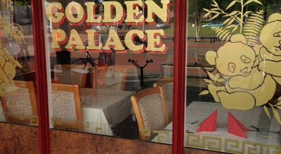 Photo of Chinese Restaurant Golden Palace at Doetinchem, Netherlands