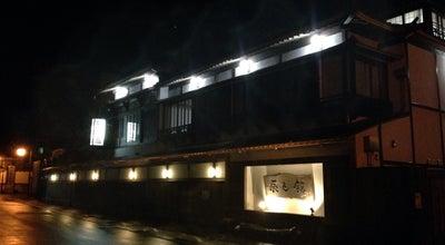 Photo of Hot Spring 辰巳館 at 浅虫山下281, 青森市, Japan