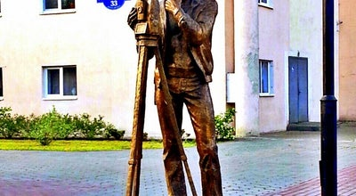 Photo of Monument / Landmark Памятник строителю at Пр-т Гражданский, 33, Белгород, Russia
