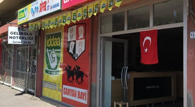Photo of Arcade Gelibolu 308 Nolu Ganyan ve İddaa Bayi at Gelibolu Noterliğinin Yanı, Turkey