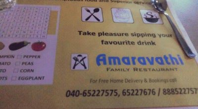 Photo of Indian Restaurant amaravathi Family Restaurant at India