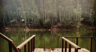 "Photo of Lake Тропарёвский пруд at Зона Отдыха ""тропарёво"", Москва, Russia"