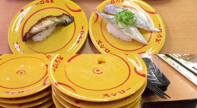 Photo of Sushi Restaurant スシロー 名張店 at 蔵持町原出540, 名張市 518-0752, Japan
