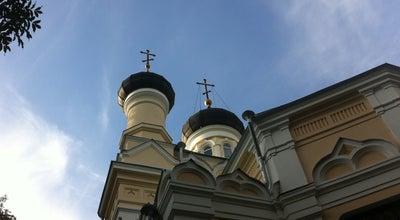 Photo of Church Храм Трех Святителей at Ул. Гоголя, Симферополь, Ukraine