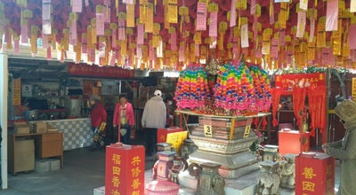 Photo of Temple Wong Tai-Sen Taoism Center at 529 S Atlantic Blvd, Monterey Park, CA 91754, United States