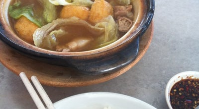 Photo of Chinese Restaurant Klang Bah Kut Teh at Permyjaya Technology Park, Miri, Malaysia