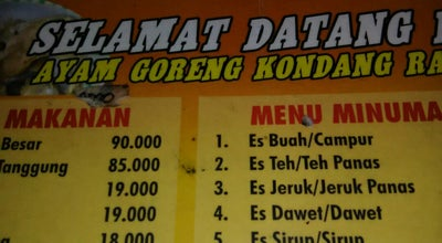 Photo of Asian Restaurant Ayam Goreng Kondang Rasa at Jl. Agus Salim No 101 Ledoksari, Wonosari, Indonesia
