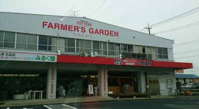 Photo of Farmers Market TOTTORI FARMER'S GARDEN at 吉成731-1, 鳥取市 680-0864, Japan