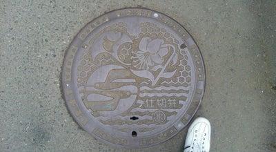 Photo of Water Park 明月院通り入口付近の横須賀市のマンホール at 山ノ内, 鎌倉市, Japan