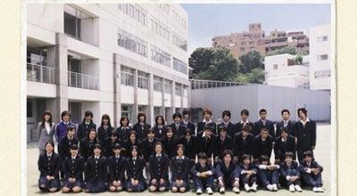 Photo of Music Venue いきものがかり「YELL」のPVロケ地 at 愛甲1809, Atsugi 243-0035, Japan