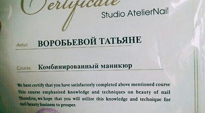 Photo of Nail Salon Atelier Nail at Бул. Туполева, 12а, Тольятти, Russia