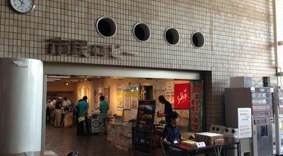 Photo of Library プラザおおるり at 中央町5-1, 島田市 427-0042, Japan