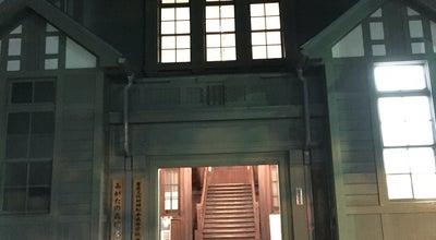 Photo of Historic Site 松本高等学校跡地 at 県3-1-1, Matsumoto 390-0812, Japan