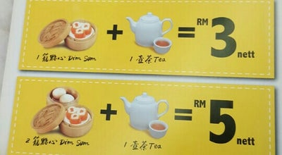 Photo of Chinese Restaurant JYT Dim Sum Restaurant at No.48 Gf, Subang Jaya, Malaysia
