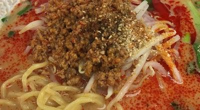 Photo of Ramen / Noodle House くるまやラーメン 石巻店 at 中里2-1-1, 石巻市 986-0815, Japan