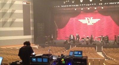 Photo of Concert Hall 広島文化学園HBGホール at 中区加古町3-3, 広島市 730-0812, Japan