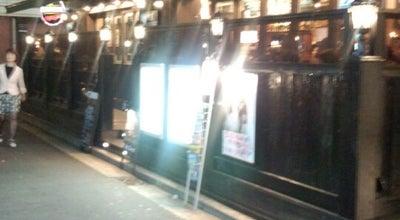 Photo of Pub 82 ALE HOUSE 横浜西口店 at 西区南幸2-6-2, 横浜市 220-0005, Japan